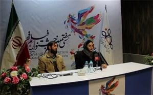 """برگزاری نشست خبری """"شبی که ماه کامل شد"""" در اسلامشهر"""