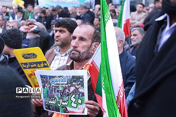 راهپیمایی  22 بهمن در مرکز مازندران