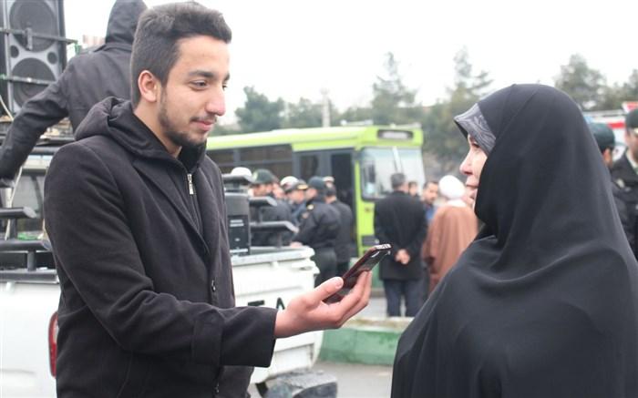 سید مومن