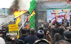 جشن چهل سالگی انقلاب در خاورشهر
