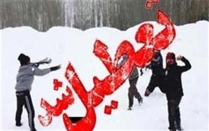 تعطیلی مدارس در برخی نقاط استان فارس در ۲۳ بهمن ۹۷