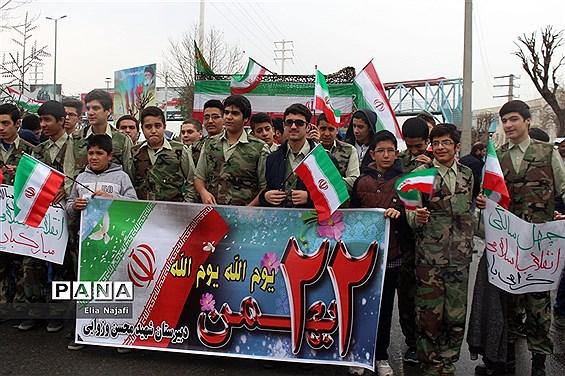 راهپیمایی 22 بهمن مردم شریف چهاردانگه