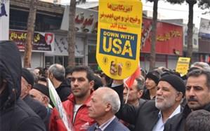 برگزاری راهپیمایی  بیست و دوم  بهمن در بهارستان