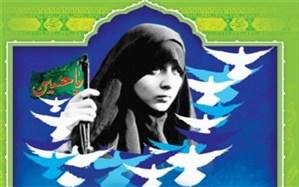 برگزاری اولین یادواره شهدای زن در اسلامشهر