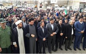 جشن 40 سالگی انقلاب با حضور پرشور فرهنگیان و دانش آموزان در منطقه افشار