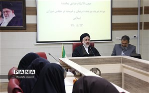 نماینده بیرجند، خوسف و درمیان:  پروژه های آبخیزداری در استان بیشترین سهم را در پروژه های افتتاح شده دارد