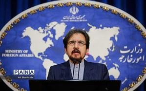 واکنش ایران به بیانیه «کمیته چهار جانبه وزرای خارجه اتحادیه عرب»