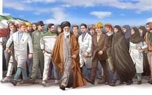 رهبر انقلاب: طهارت اقتصادی شرط مشروعیت همه مقامات حکومت جمهوری اسلامی است