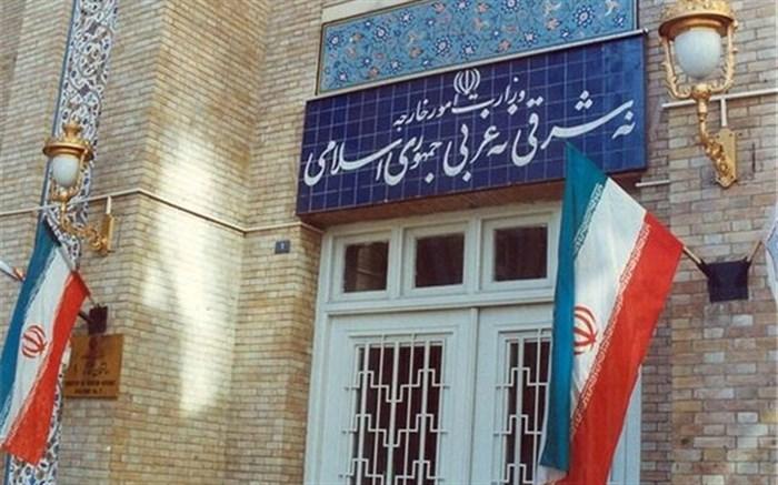 واکنش وزارت امور خارجه به حادثه تروریستی در سیستان و بلوچستان