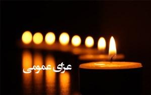 استاندار: 3 روز عزای عمومی در سیستان و بلوچستان