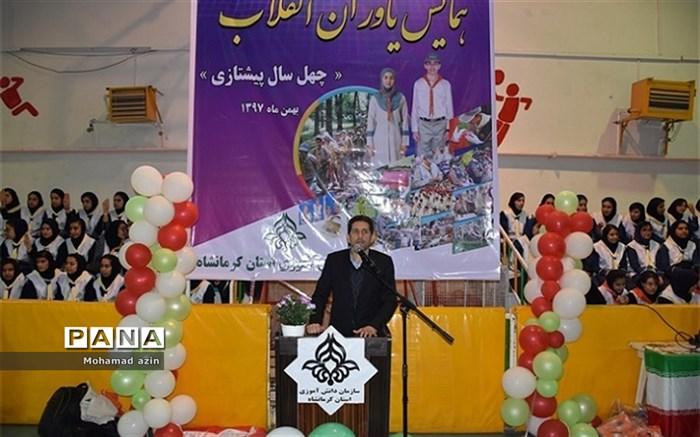 مدیر کل آموزش و پرورش کرمانشاه: سازمان دانشآموزی جلوهگاه همکاری و همدلی است