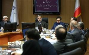 سیامین نشست هیات امنای دانشگاه شهید رجائی برگزار شد
