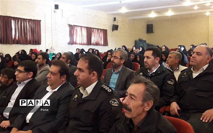 همایش پلیس سایبری شیبکوه