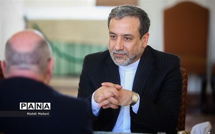 نشست گفتگوهای سیاسی ایران و انگلیس