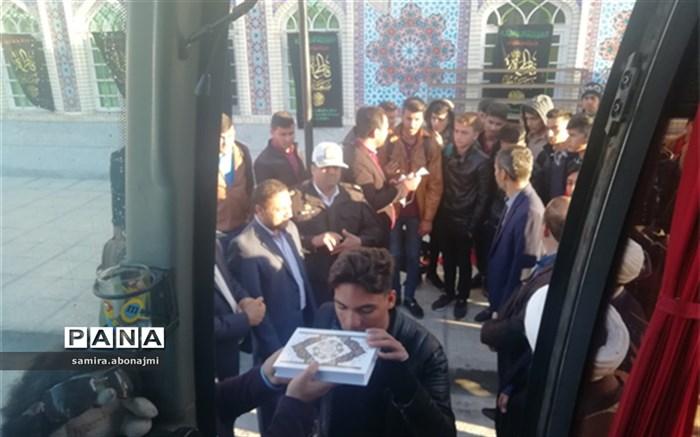 اعزام دانش اموزان  خنجی به اردوی راهیان نور