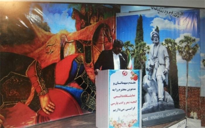 مدیر آموزش و پرورش شهرستان بوشهر