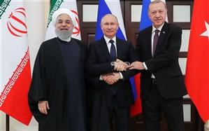 بیانیه مشترک ایران، روسیه و ترکیه منتشر شد: دفاع سه کشور از تمامیت ارضی سوریه