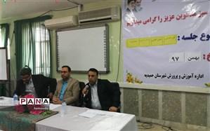 برگزاری همایش شورای دانش آموزی شهرستان حمیدیه