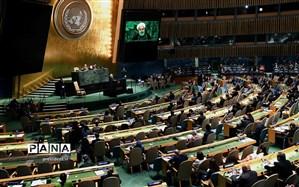 ایران  عضو کمیسیون صلح سازی سازمان ملل متحد شد