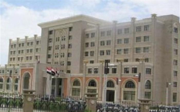وزارت خارجه یمن حمله تروریستی در ایران را محکوم کرد