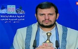 رهبر انصارالله: به امارات توصیه میکنم که وعدهاش برای خروج از یمن صادقانه باشد