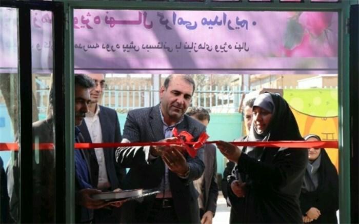 نخستین مرکز پیشدبستانی دانش آموزان با نیازهای ویژه در خرم آباد افتتاح شد