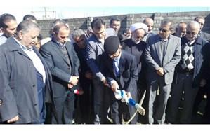 مدیر کل نوسازی مدارس مازندران: خیران مازندرانی در حال ساخت 80 مدرسه هستند