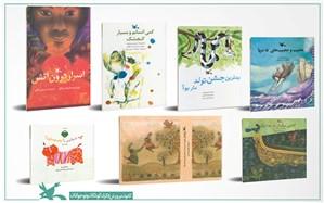 هفت کتاب کانون در بیستوهشتمین فهرست لاکپشت پرنده