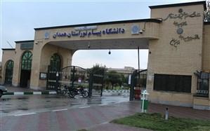 تجمع دانشجویان  دانشگاه پیام نور همدان در اعتراض به افزایش شهریه