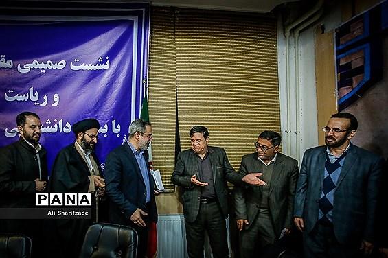 نشست صمیمی وزیرآموزش و پرورش با بسیج دانشجویی دانشگاه فرهنگیان