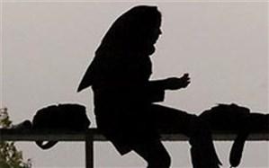خشونت اولین عامل فرار دختران از خانه