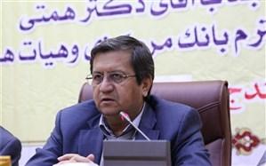 بانک مرکزی و صندوق توسعه ملی برای کمک به توسعه کردستان اعلام آمادگی کردند