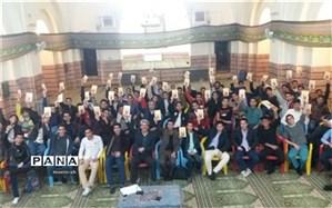 اجرای طرح کتابخوانی در دبیرستان  ایرانشهر یزد