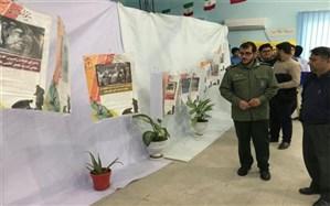 نمایشگاه مدرسه تمدنساز در دبیرستان نواب صفوی بوشهر افتتاح شد