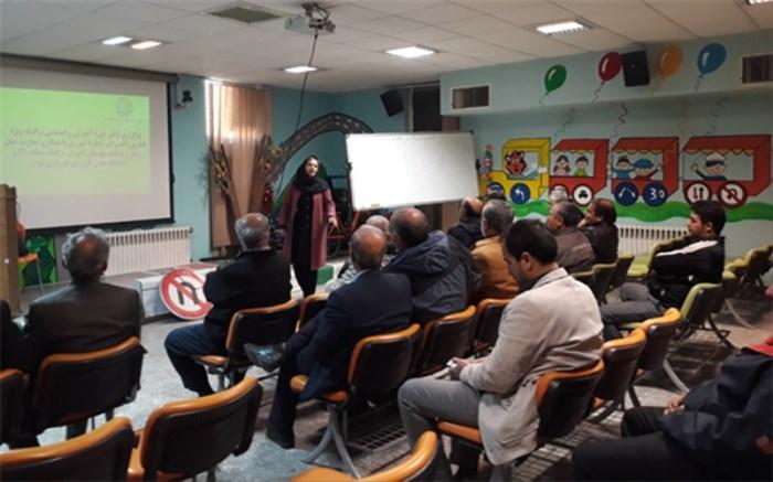 دورههای آموزش بوستان ترافیک منطقه بیست آکادمیک شد