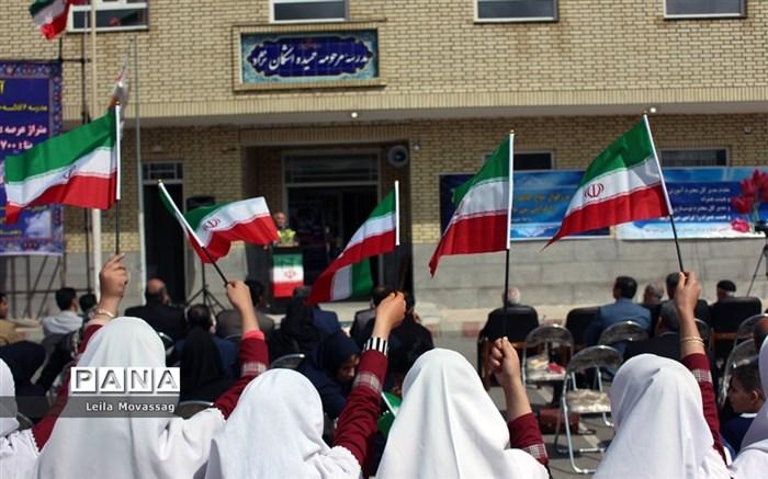 افتتاح مدرسه خیرساز مرحومه حمیده اشکان نژاد در روستای فتح آباد