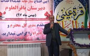 نمازخانه مدرسه دبیرستان باقرالعلوم باسمنج تبریز افتتاح شد