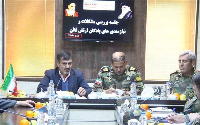 فرمانده قرارگاه شمال شرق نیروی زمینی ارتش: گروه44 توپخانه ارتش اصفهان در قاین مستقر می شوند