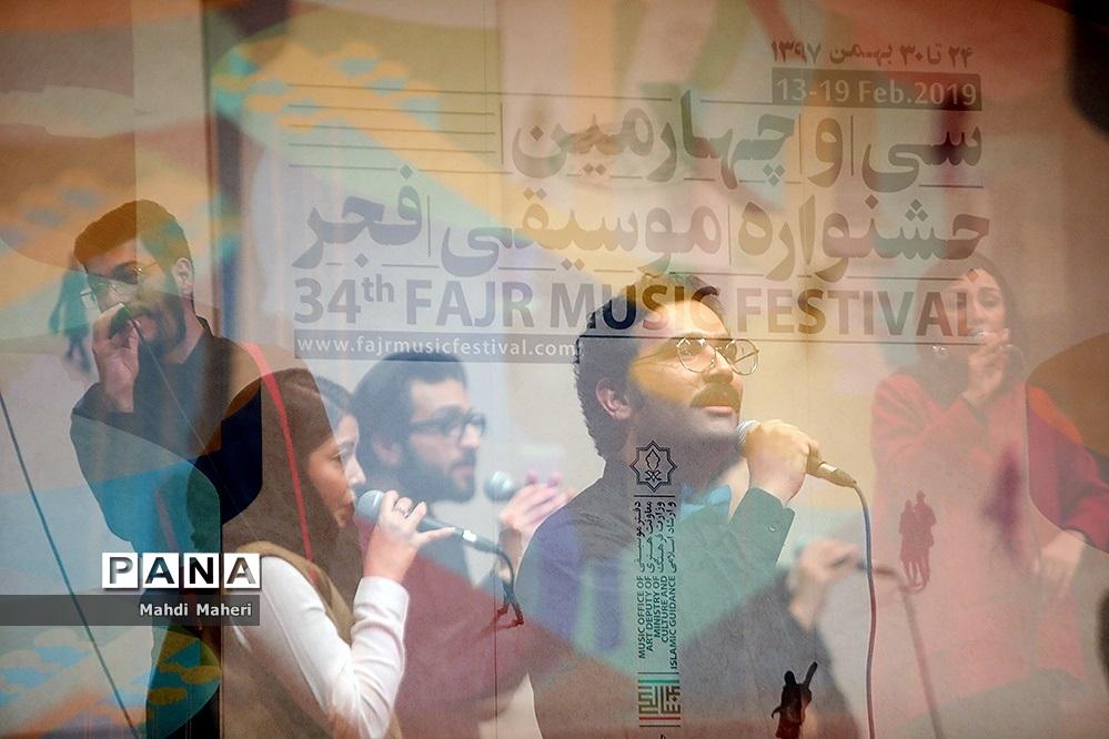 وزیر ارشاد: موسیقی ایرانی یک فرصت برای ایران و جامعه ایرانی و خط ارتباطی  با جهان است