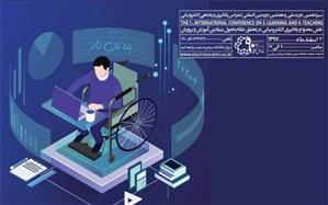 سیزدهمین کنفرانس سالانه یادگیری و یاددهی الکترونیکی برگزار میشود