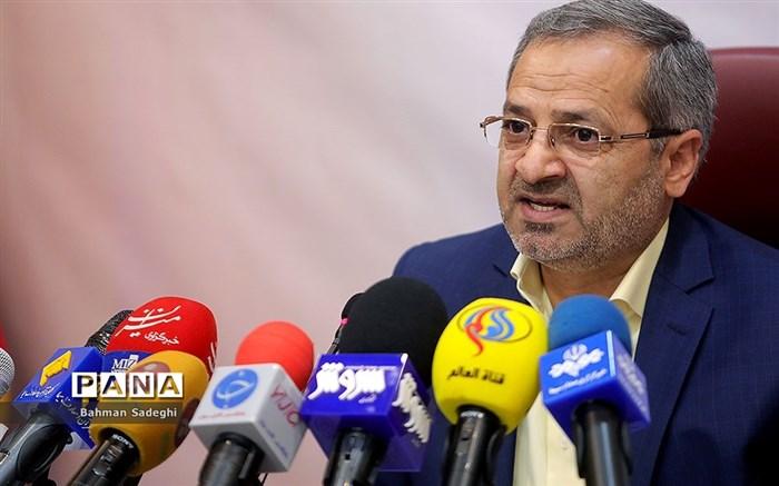 نشست خبری رئیس کارگروه فرهنگیان و دانشآموزی ستاد مرکزی چهلمین سالگرد پیروزی انقلاب اسلامی