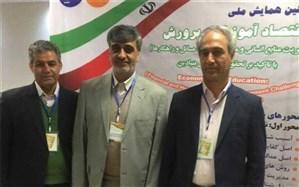 استان اصفهان با ارائه ده مقاله در اولین همایش ملی اقتصاد آموزش و پرورش خوش درخشید