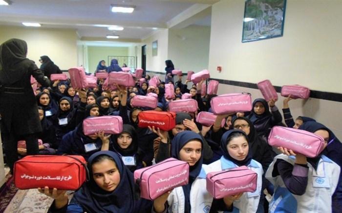 20 هزار بسته اقلام بهداشتی در مدارس استان آذربایجان شرقی توزیع شد