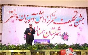 جشن تکلیف 1500 دانش آموز دختر در سمنان برگزارشد