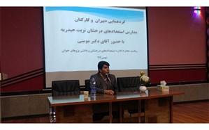 گردهمایی دبیران و کارکنان مدارس استعدادهای درخشان تربت حیدریه برگزار شد