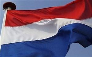 شرکت هلندی به اتهام صادرات قطعات توربین به ایران جریمه شد