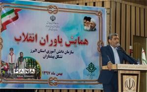 مدیر کل آموزش و پرورش استان البرز: برخی باید بپذیرند بازنشستگی سیاسی هم وجود دارد