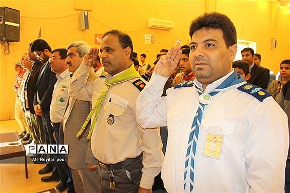 نشست مجمع عمومی و انتخابات هیات  رئیسه مجامع اعضاء و مربیان پیشتاز استان بوشهر