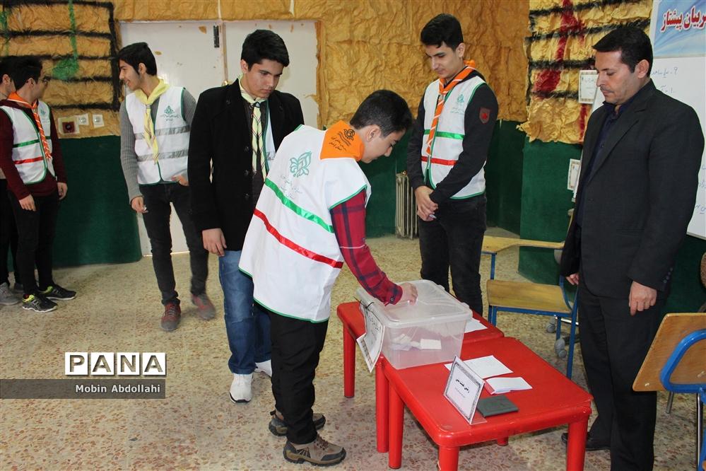 انتخابات مجامع اعضا و مربیان سازمان دانشآموزی استان کردستان