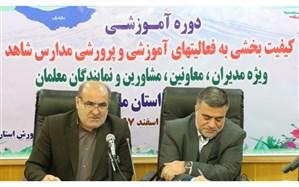 مدارس شاهد نماد ارزشهای انقلاب اسلامی است